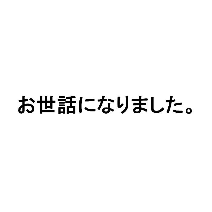 著作権フリーBGM配布サイト【HURT RECORD】を辞めました