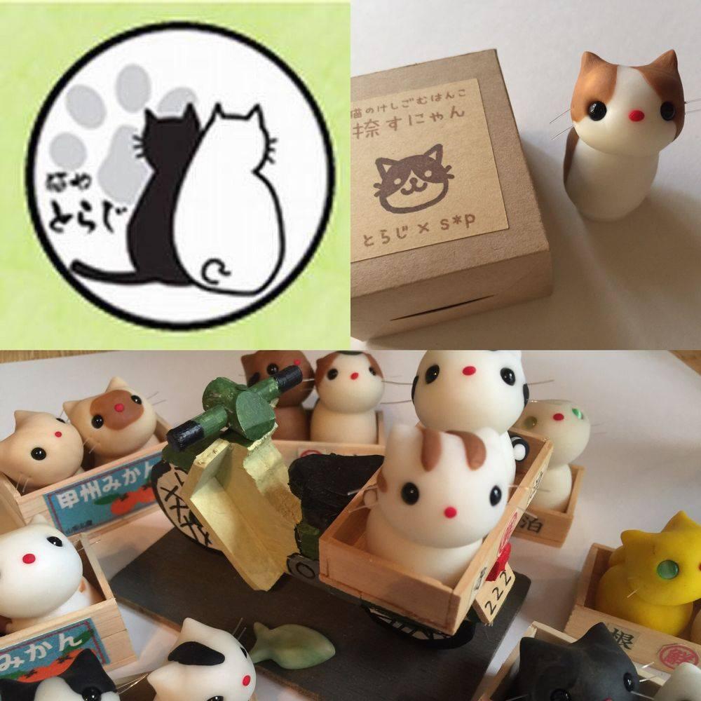 【雨音日和VOL.4】出店紹介::: 猫やとらじ