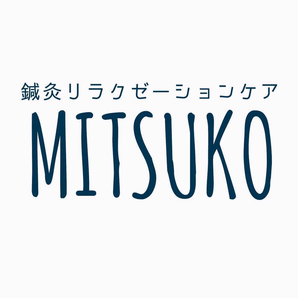 長野県長野市【鍼灸リラクゼーションケアMITSUKO】様のサロン内BGMを制作しました