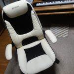 ギターやベースを弾くDTMerにオススメする手頃な値段の作業椅子はこれ!!!