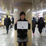 THE 対談。【コンポーザー/DTMer】ひろ★ろん(東京都)