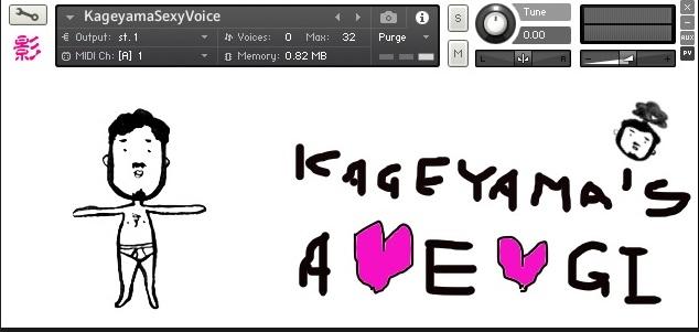 KONTAKT用音源【kageyama's A・E・GI】を無料リリースしました。