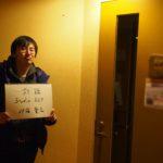 THE 対談。【STUDIO SDP】経営、伊藤貴志(長野県長野市)
