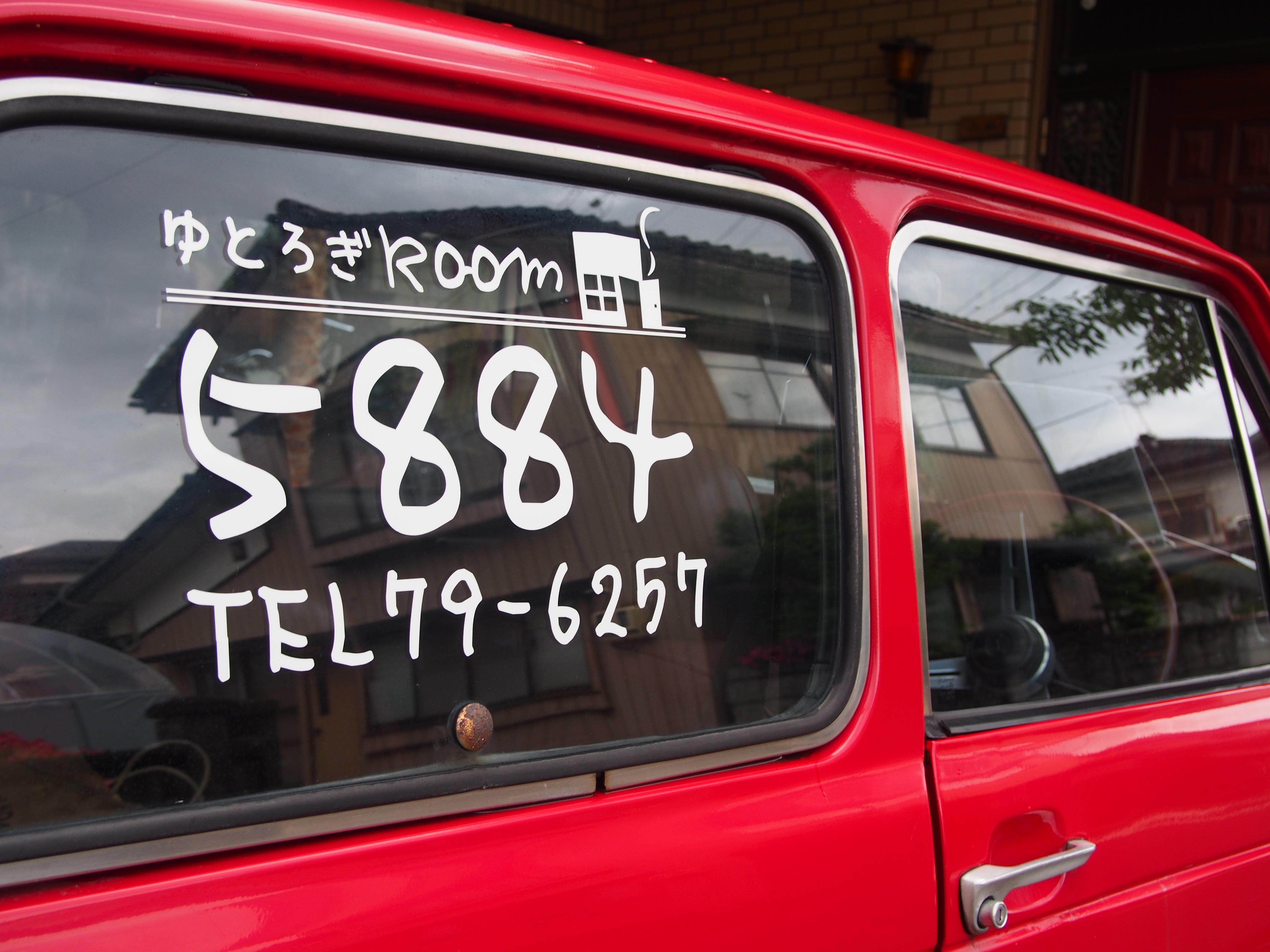 THE 対談。【ゆとろぎroom5884】経営。小林圭太郎(長野県箕輪町)