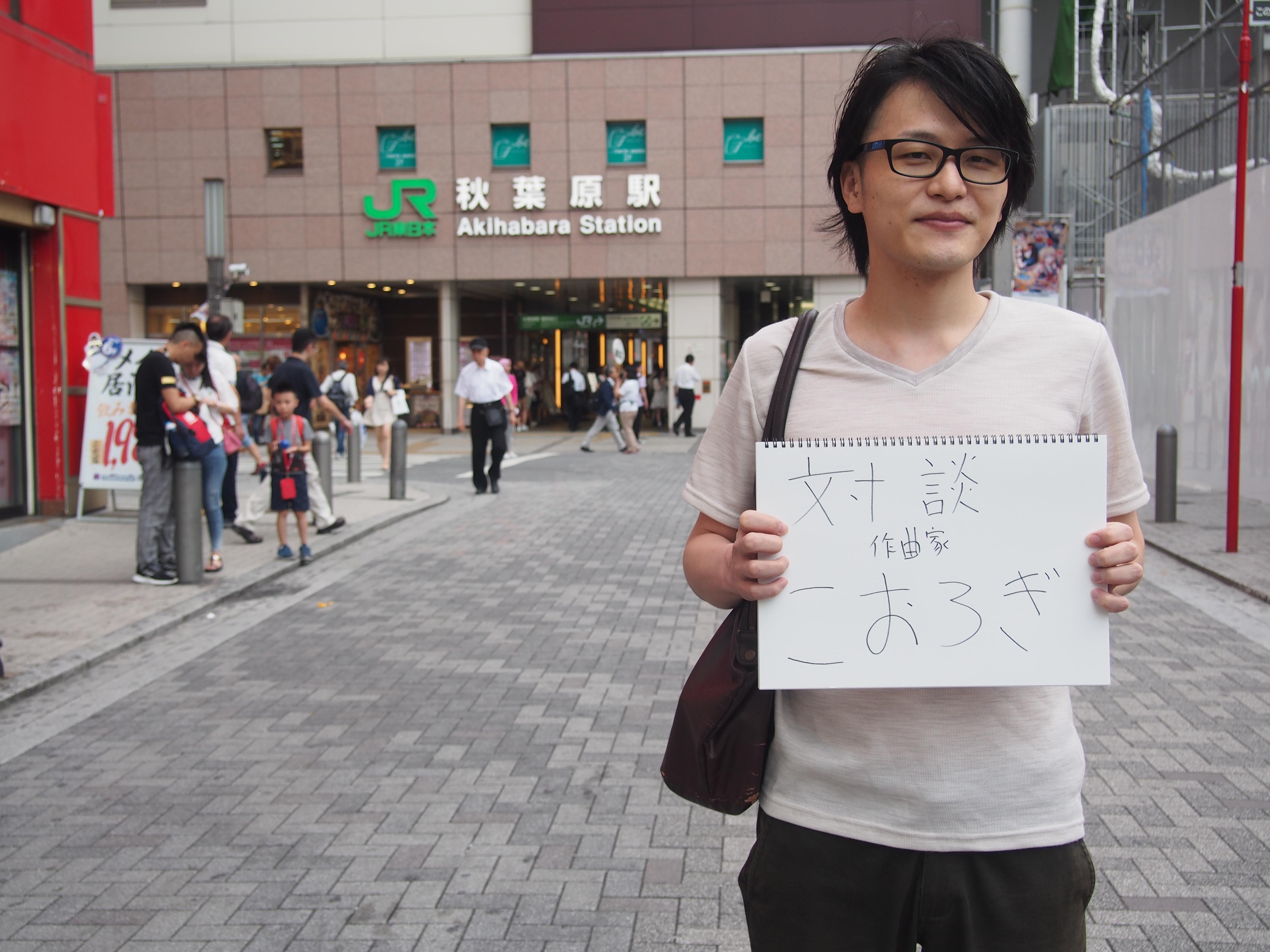 THE 対談。【作曲家】こおろぎ(東京都)