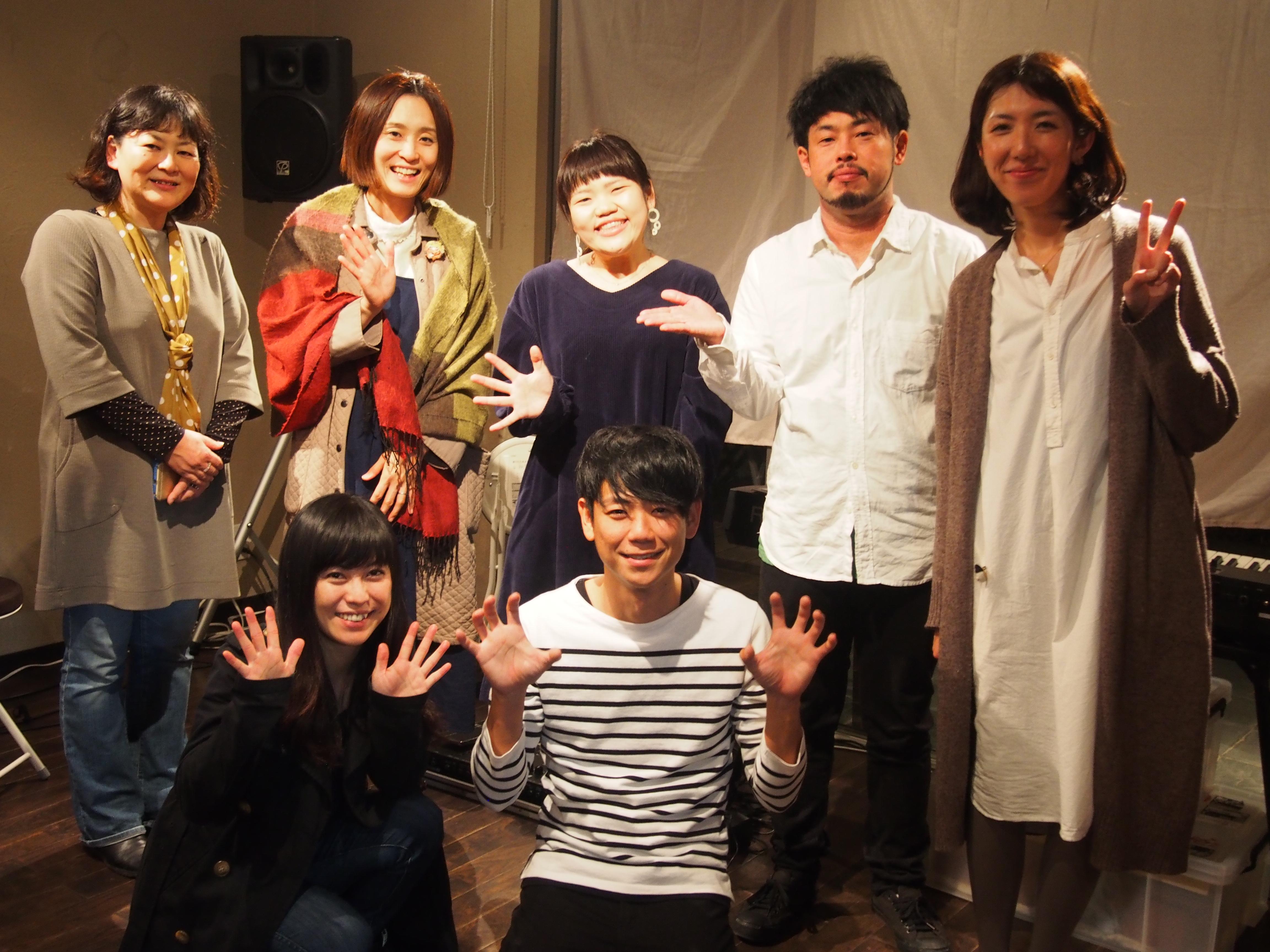 雨音日和vol.4、ありがとうございました!!!