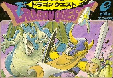 ゴリラのドラクエ日記① ~FC版ドラゴンクエストを普通にプレイ~