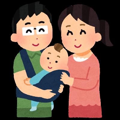 今日から実践!育児をする奥様をサポートするためにパパが出来る4つの心得