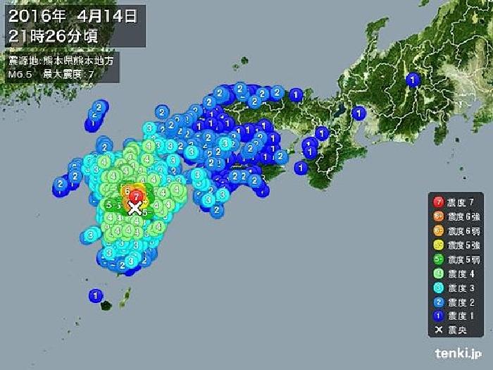 熊本地震募金サイトまとめました