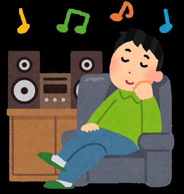 音楽配信サービス【frekul】と【tunecore】の両方を使って配信して分かったメリットとデメリット