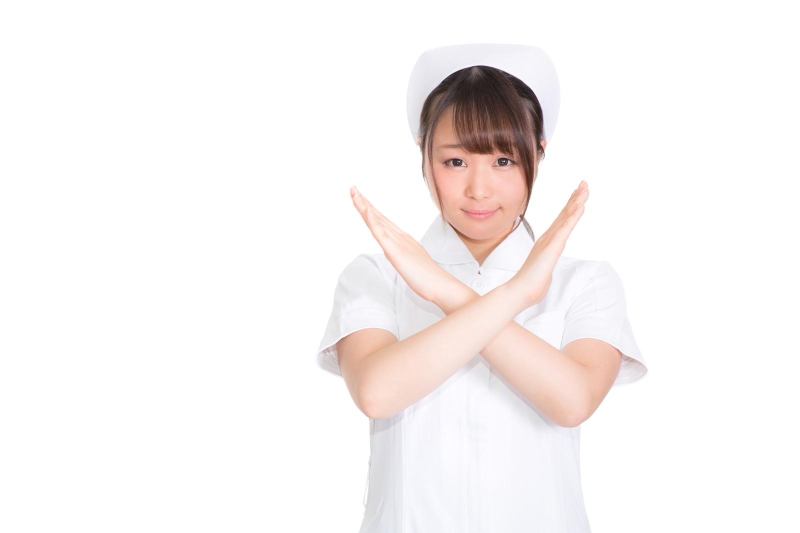 蜂窩織炎(蜂巣炎)になったときに個人で実践できる有効な2つの対処法